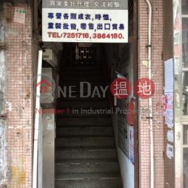 Luen Keung Building|聯強大廈