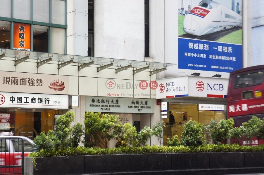 南新大廈 (Nan Sing Building ) 旺角|搵地(OneDay)(3)