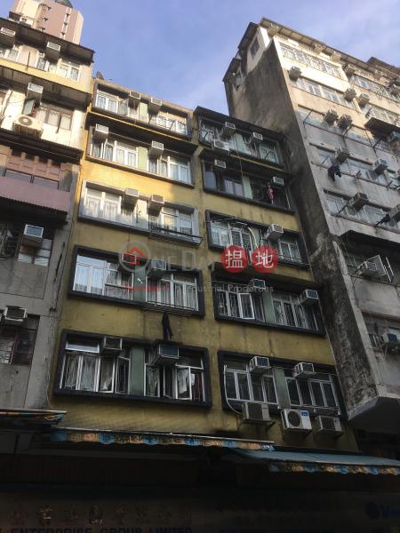 KAI FAT HOUSE (KAI FAT HOUSE) Kowloon City|搵地(OneDay)(1)