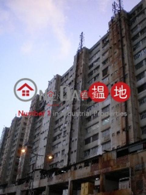 青衣工業中心|葵青青衣工業中心1期(Tsing Yi Industrial Centre Phase 1)出租樓盤 (poonc-04454)_0
