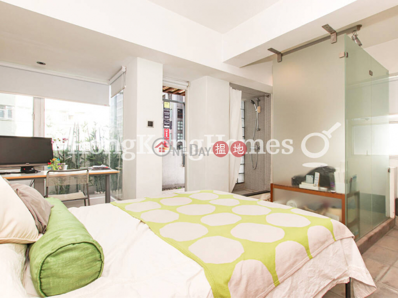 Property Search Hong Kong | OneDay | Residential, Sales Listings 1 Bed Unit at Golden Coronation Building | For Sale