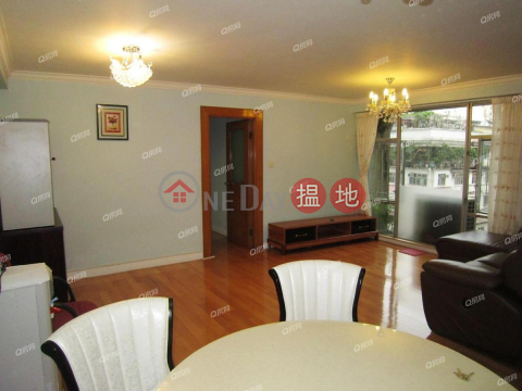 Scholar Court | 3 bedroom Mid Floor Flat for Sale|Scholar Court(Scholar Court)Sales Listings (QFANG-S87419)_0