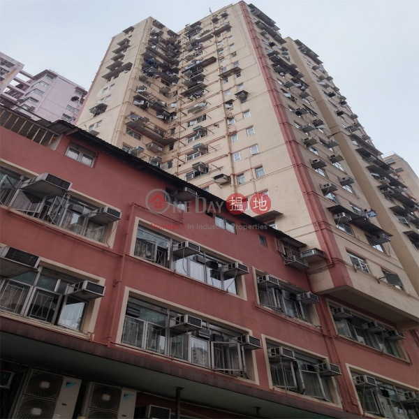 Kam Pui Building (Kam Pui Building) Kwai Chung|搵地(OneDay)(3)