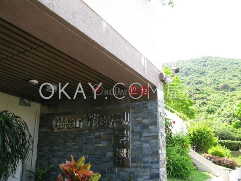 Discovery Bay, Phase 2 Midvale Village, Clear View (Block H5),High   Residential Rental Listings HK$ 26,000/ month