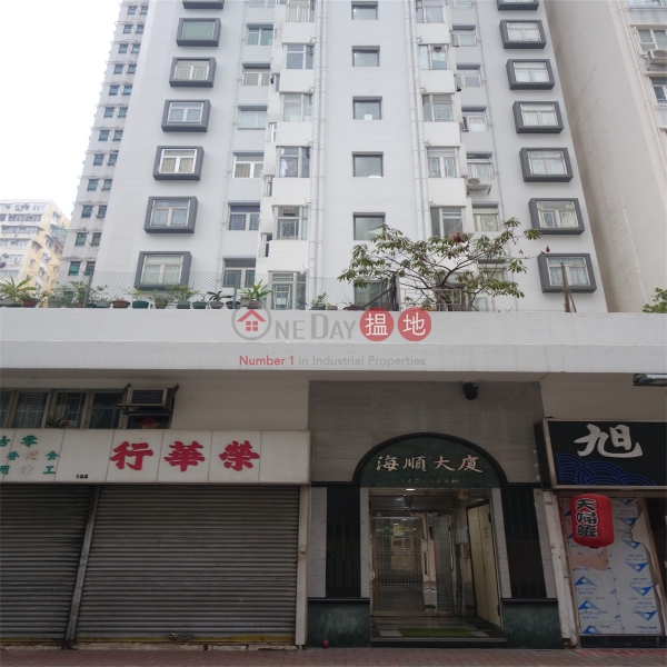Hoi Shun Building (Hoi Shun Building) Sai Wan Ho|搵地(OneDay)(3)