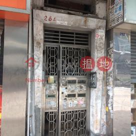 284 Cheung Sha Wan Road,Sham Shui Po, Kowloon