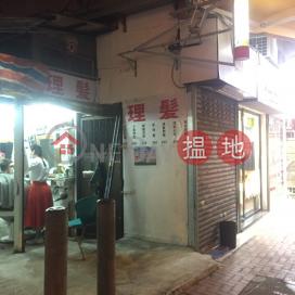 吳松街167A號,佐敦, 九龍