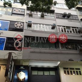 48 Haiphong Road|海防道48號