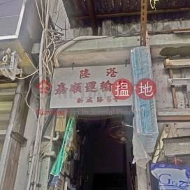 San Shing Avenue 6,Sheung Shui, New Territories