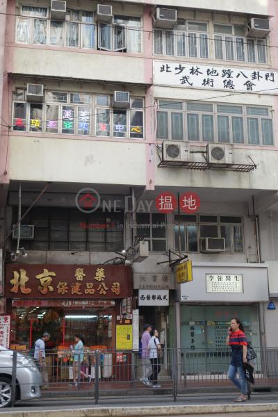 快富樓 (148-150 Shau Kei Wan Road) 西灣河|搵地(OneDay)(3)