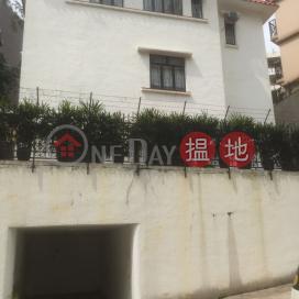 成和坊6A號,跑馬地, 香港島