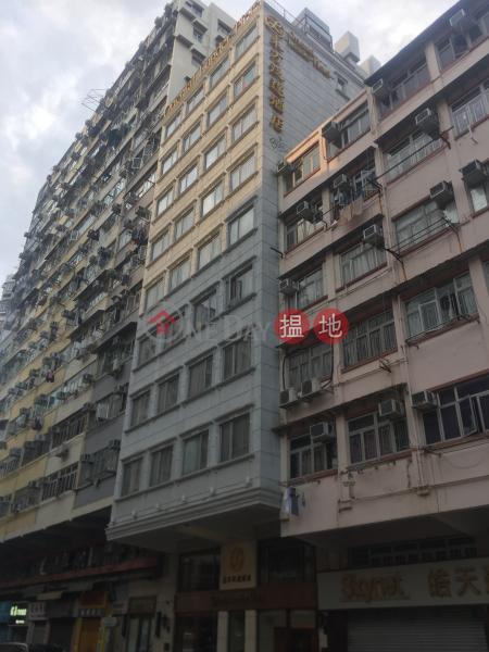 Oriental Lander Hotel (Tong Mi Road) (Oriental Lander Hotel (Tong Mi Road)) Tai Kok Tsui 搵地(OneDay)(1)