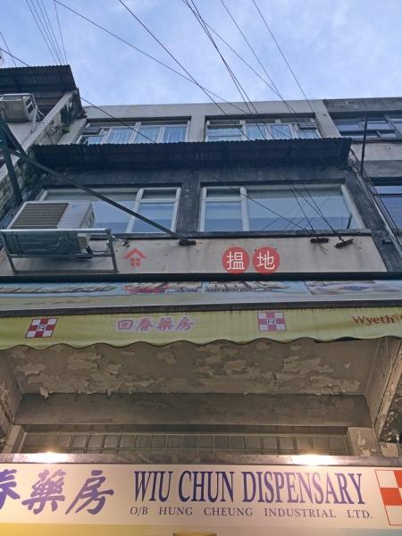 San Fung Avenue 105 (San Fung Avenue 105) Sheung Shui 搵地(OneDay)(2)
