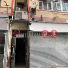 鵬程街2號,土瓜灣, 九龍