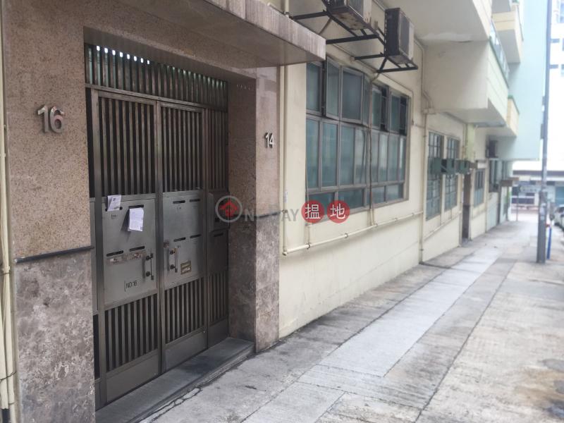 新圍街16號 (16 San Wai Street) 土瓜灣|搵地(OneDay)(3)