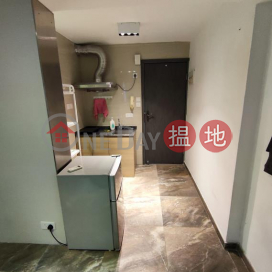 Flat for Rent in Yen May Building, Wan Chai