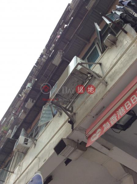57 King Fuk Street (57 King Fuk Street) San Po Kong|搵地(OneDay)(3)