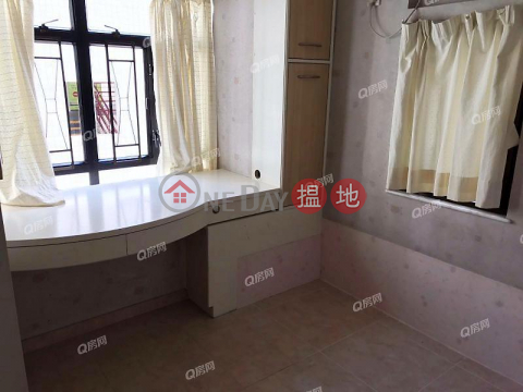 Heng Fa Chuen Block 37 | 2 bedroom Low Floor Flat for Sale|Heng Fa Chuen Block 37(Heng Fa Chuen Block 37)Sales Listings (XGGD743705111)_0