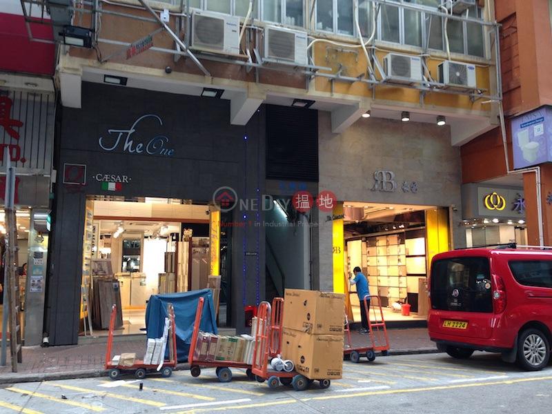 Wing Hong Building (Wing Hong Building) Mong Kok|搵地(OneDay)(1)