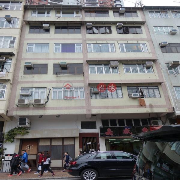 銅鑼灣道132-134號 (132-134 Tung Lo Wan Road) 天后|搵地(OneDay)(2)