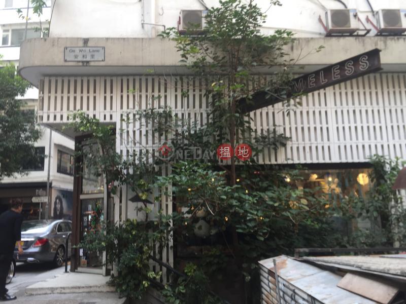 29-31 Gough Street (29-31 Gough Street) Soho|搵地(OneDay)(1)