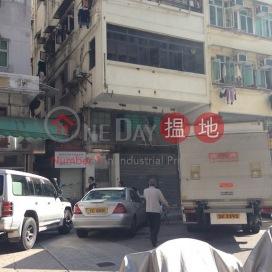 32 Poplar Street,Sham Shui Po, Kowloon