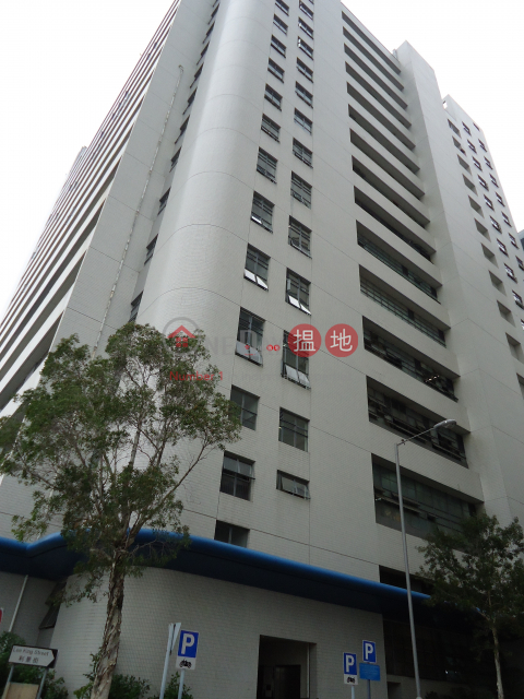 大昌貿易行汽車服務中心|南區大昌貿易行汽車服務中心(Dah Chong Motor Services Centre)出租樓盤 (info@-03367)_0