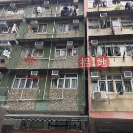 8 Apliu Street,Sham Shui Po, Kowloon