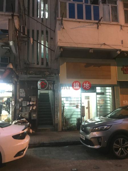 榮光街23號 (23 Wing Kwong Street) 土瓜灣|搵地(OneDay)(1)