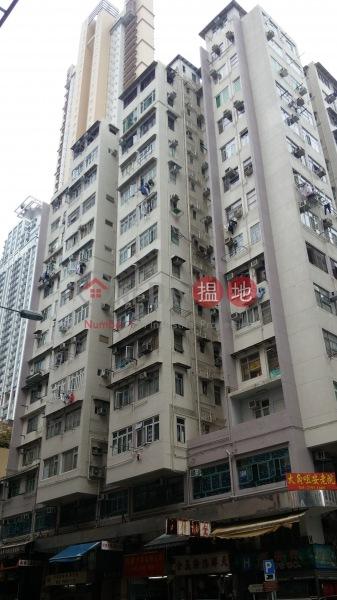 Shiu Fung Mansion (Shiu Fung Mansion) Tai Kok Tsui|搵地(OneDay)(1)