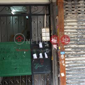 6 Un Chau Street|元州街6號