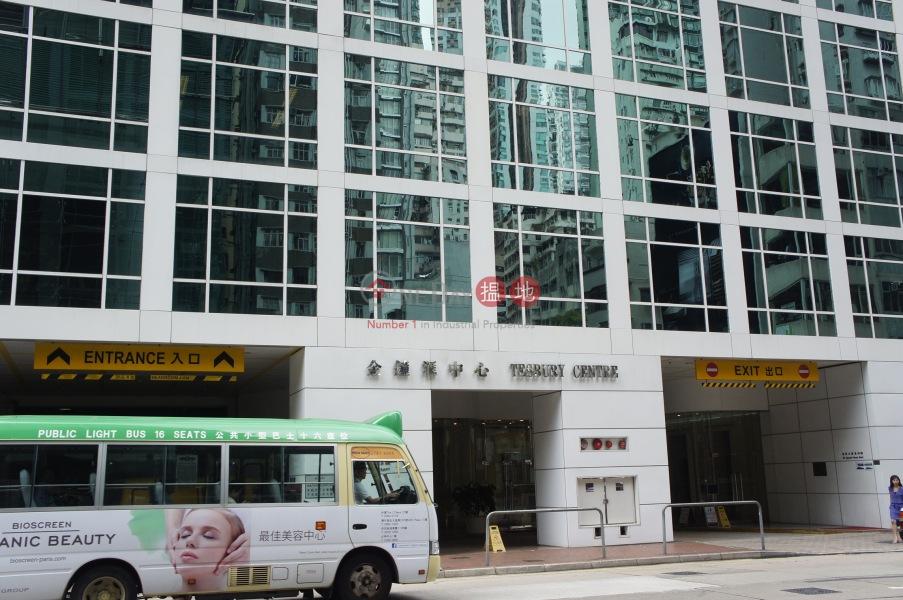Tesbury Centre (Tesbury Centre ) Wan Chai|搵地(OneDay)(3)