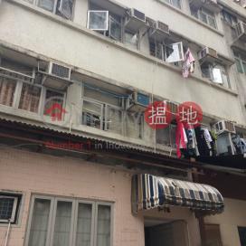 兩儀坊5-7號,西營盤, 香港島