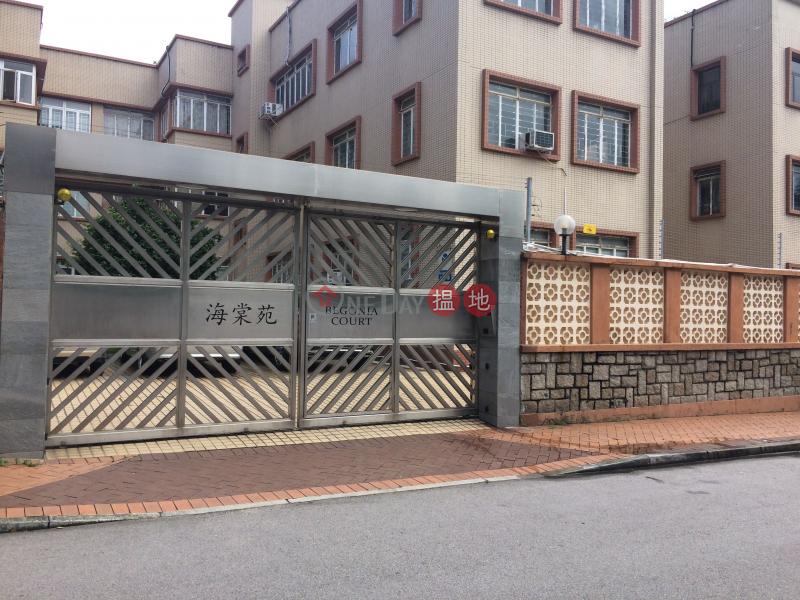 32-38 Begonia Road Begonia Court (32-38 Begonia Road Begonia Court) Yau Yat Chuen|搵地(OneDay)(4)