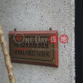 書館街4號,銅鑼灣, 香港島