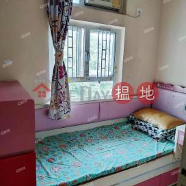 Fu Ning Garden Block 3 | 3 bedroom Flat for Sale|Fu Ning Garden Block 3(Fu Ning Garden Block 3)Sales Listings (XGXJ612101091)_0