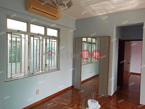Sereno Verde Block 15 | 2 bedroom High Floor Flat for Sale|Sereno Verde Block 15(Sereno Verde Block 15)Sales Listings (XGXJ578401041)_0