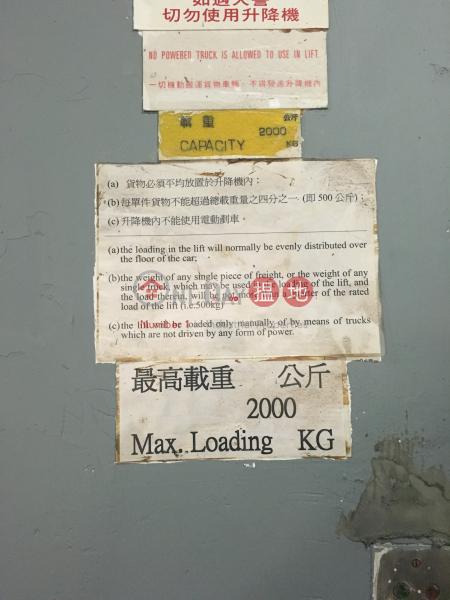 HK$ 50,700/ month, Mei Kei Industrial Building Kwai Tsing District Mei Kei Industrial Building