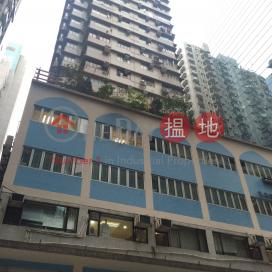 Fuk Lee Building|福利樓