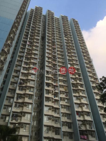 Lok Hop House, Tsz Lok Estate (Lok Hop House, Tsz Lok Estate) Tsz Wan Shan|搵地(OneDay)(3)