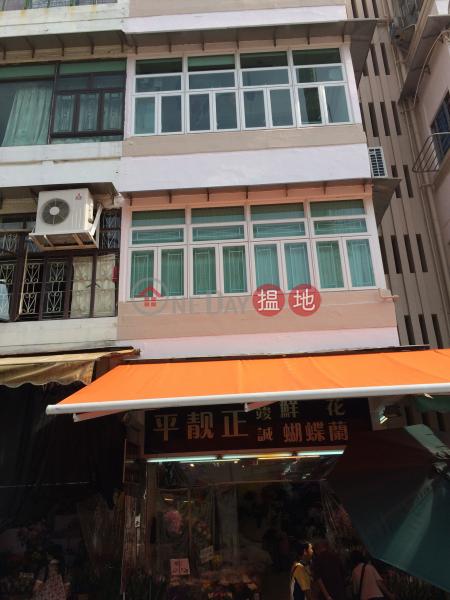 44 Flower Market Road (44 Flower Market Road) Prince Edward|搵地(OneDay)(2)