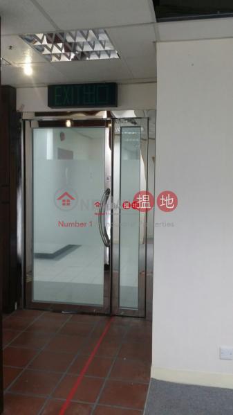 LEMMI CENTRE 50 Hoi Yuen Road | Kwun Tong District, Hong Kong Rental, HK$ 23,000/ month