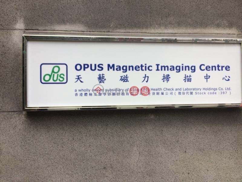 至秀商業大廈 (Ultragrace Commercial Building) 佐敦|搵地(OneDay)(3)