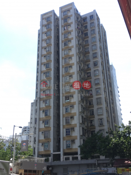 Kin Fai Building (Kin Fai Building) Yuen Long|搵地(OneDay)(1)