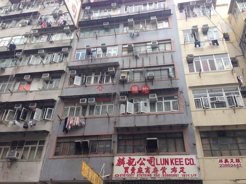 基隆街179-181號 (179-181 Ki Lung Street) 深水埗 搵地(OneDay)(1)