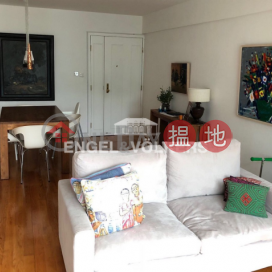 3 Bedroom Family Flat for Sale in Mid Levels West|Robinson Place(Robinson Place)Sales Listings (EVHK37748)_0