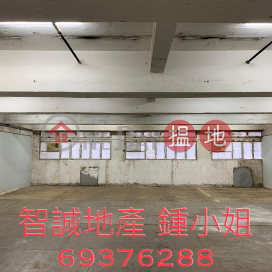 Kwai Chung - Kwai Tak Industrial Centre For Rent|Kwai Tak Industrial Centre(Kwai Tak Industrial Centre)Rental Listings (00188113)_0