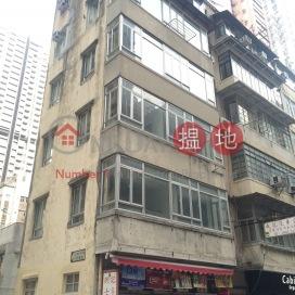27 High Street,Sai Ying Pun, Hong Kong Island