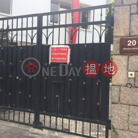 20A Braga Circuit,Mong Kok, Kowloon