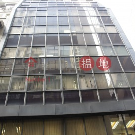 Kowloon Dairy Building,Central, Hong Kong Island
